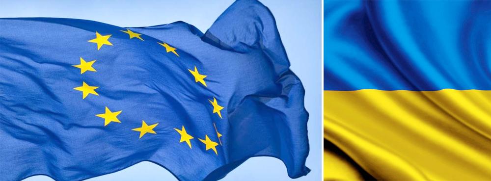 Безвизовый режим Украины с Евросоюзом
