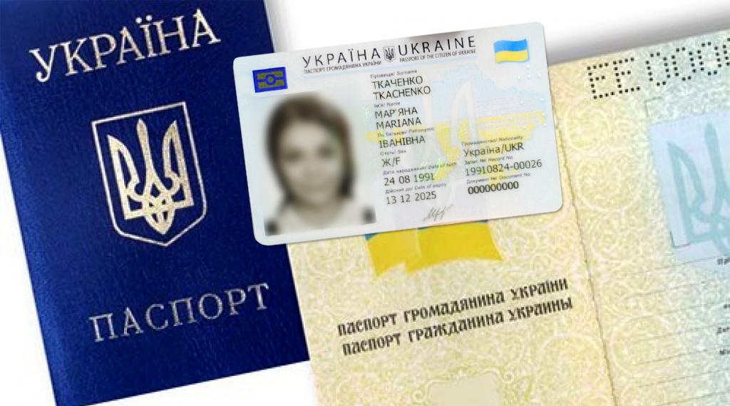 Пластиковая ID-карта фото