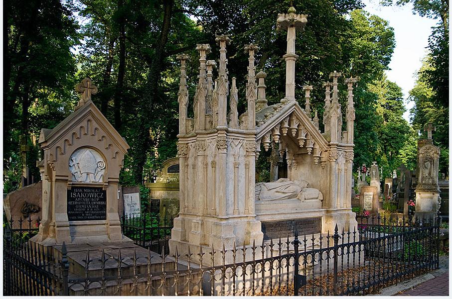 Лычаковское кладбище Львов