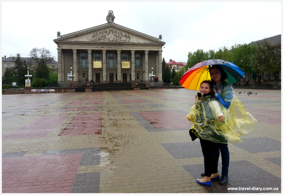 Театр Тернополь фото