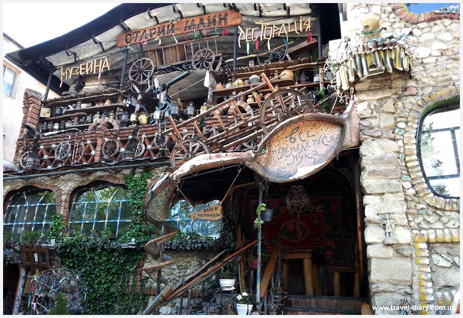 ресторан старый млын Тернополь