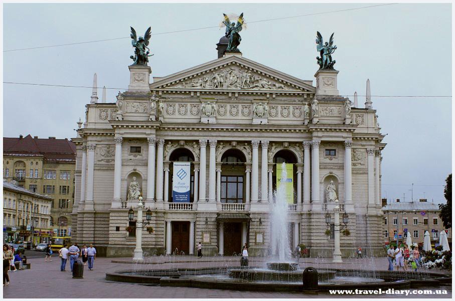 Театр оперы и балета им. С.А. Крушельницкой