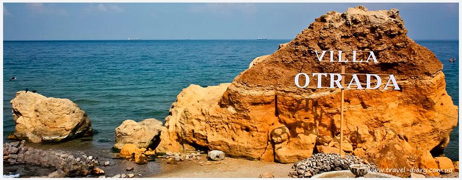 Пляжи Одессы подробный обзор 9