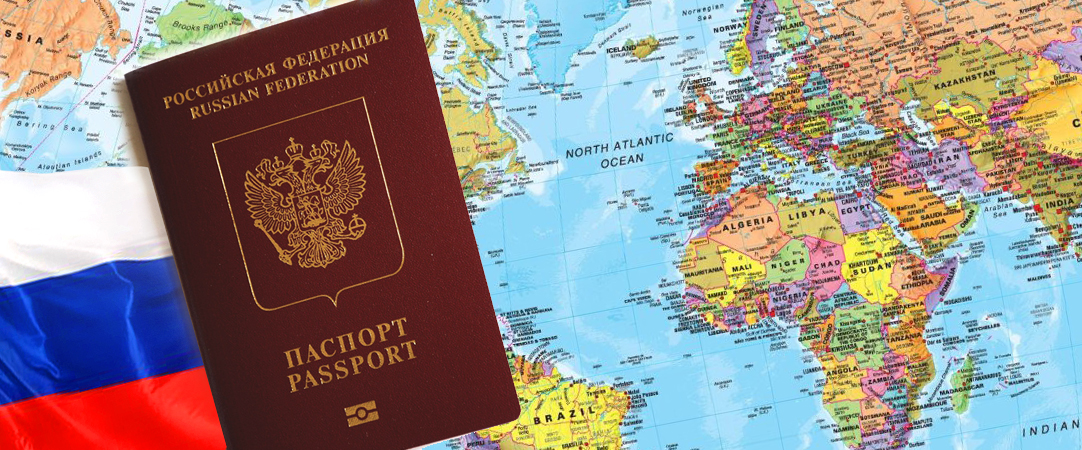 традиционно входят без визы для россиян в 2017 году стойкая